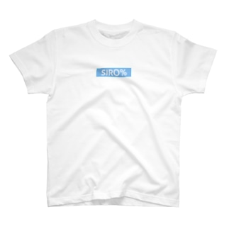 SIRO% BOX LOGO (Blue) T-shirts