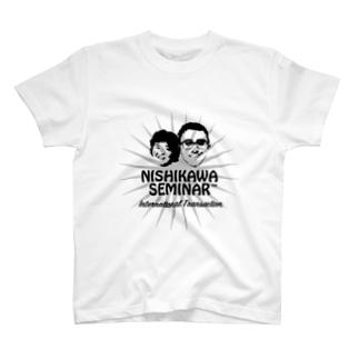 西川ゼミ T-shirts