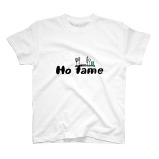 イタリア語でお腹空いたアピール T-shirts