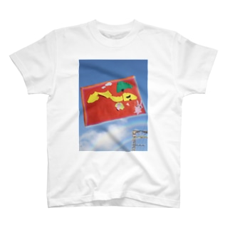 点検電車、走るよー! T-shirts