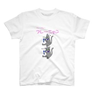 フレーニャン T-shirts