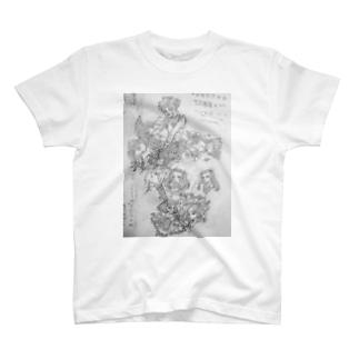 素描2 T-shirts