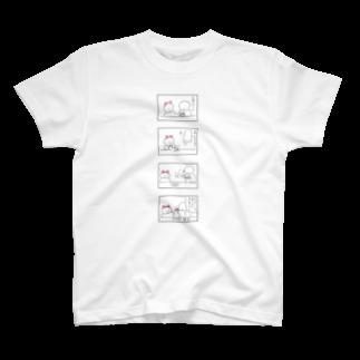 ワヌ山のワヌ山4コマ T-shirts