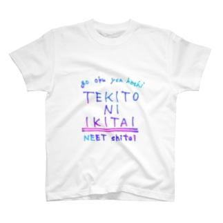 TEKITO T-shirts