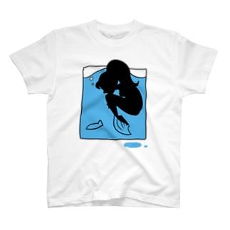 水槽の中の人魚 T-shirts