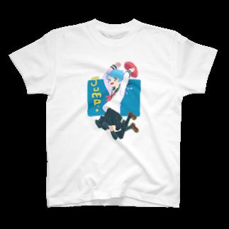 超水道のかわいくNight☆ [JUMP] T-shirts