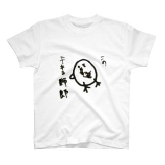 Mr.チキン T-shirts