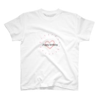お誕生日おめでと T-shirts