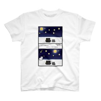 スクエアワールド ペンギン とりあえずでも~ T-shirts
