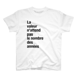 aneés T-shirts