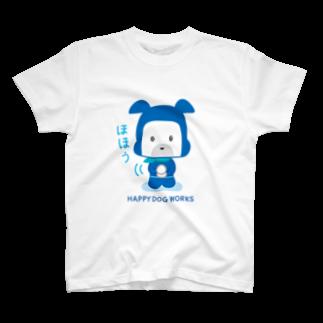 HAPPYDOG製作所@SUZURI支店の忍者犬たろうくん_ほほう T-shirts