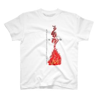 burnMONA T-shirts