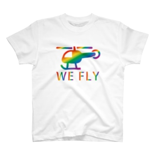 ヘリコプター・レインボー(WE FLY) T-shirts