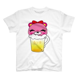 呑ン子 T-shirts