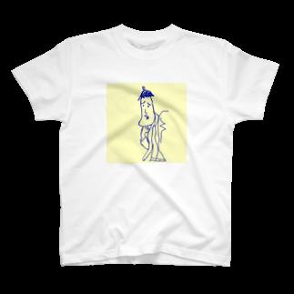 Kengo Kitajimaのボクもう朝しんどい君 T-shirts