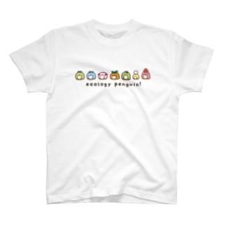 きほんエコペン T-shirts