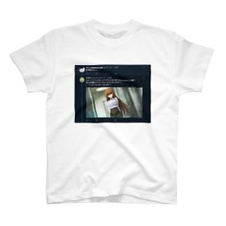ドカチン T-shirts
