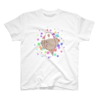はっぴーおかめ(シナモンWF) T-shirts