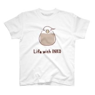 インコまんじゅう(オカメインコ シナモンWF) T-shirts