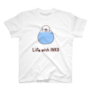 インコまんじゅう(セキセイインコ ブルー) T-shirts