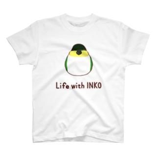 インコまんじゅう(ズグロシロハラ) T-shirts