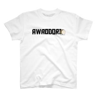 AWAODORI大太鼓 T-shirts