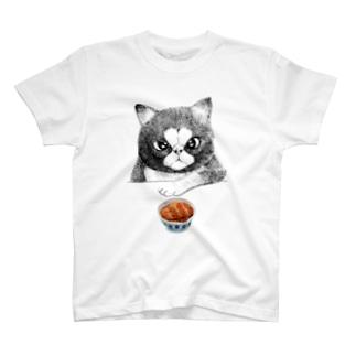 カツ丼食うか? T-shirts