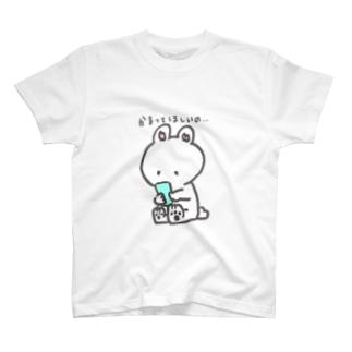 スマホ中毒うさぎ T-shirts