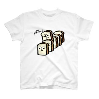パンタロー整列 T-shirts