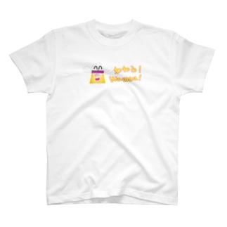 【わわう】わわう♪ T-shirts