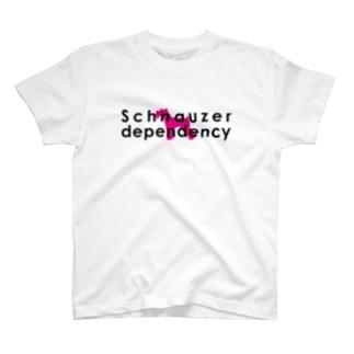 シュナウザー中毒 T-shirts