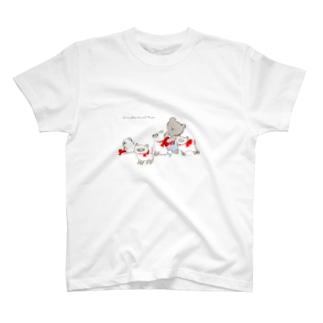 だいすきなきみ T-shirts