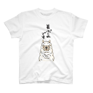 着ぶくれです T-shirts