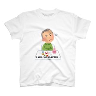 ジャンキーじゃないお爺さん T-shirts