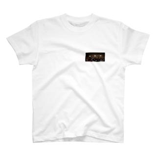 親の金で演奏するハヌマーン T-shirts