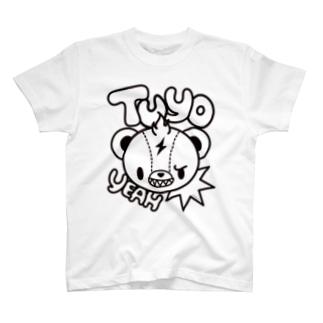 つよ専用 T-shirts