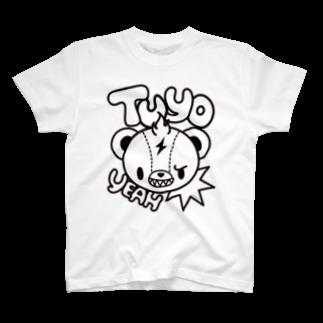 bAbycAt イラストレーションのつよ専用 T-shirts