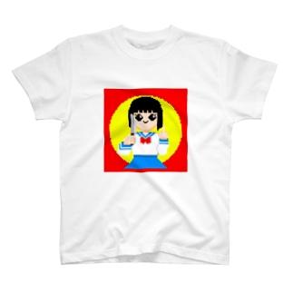 にっこり包丁セーラー服 T-shirts
