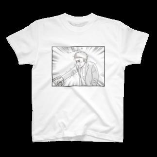 うめぼしのハヤえもん開発者の男泣き T-shirts