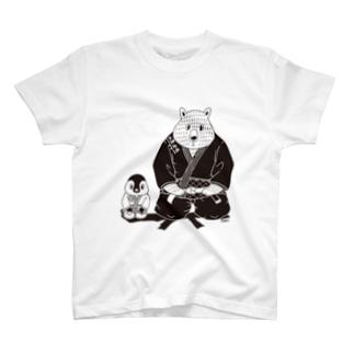 白黒道場-柔術 Tシャツ
