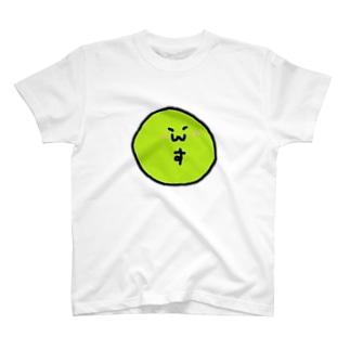 すみっこぞく T-shirts