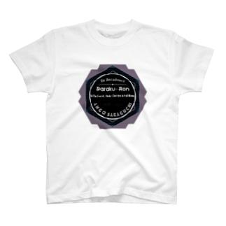 安吾 ティシャツ T-shirts