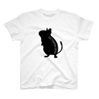 デグーシルエット(リアル) T-shirts