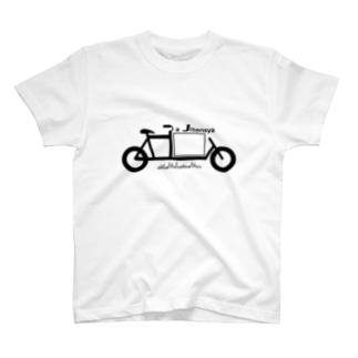a Jitensya T-shirts