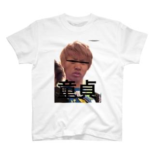 はまだどうてい T-shirts
