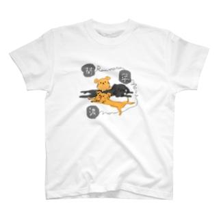 蘭丸・寧々・濃 T-shirts