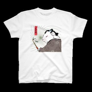 nins・にんずの江戸のモルモット T-shirts