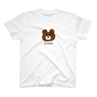 kuma くま T-shirts