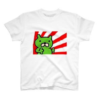日本の魂を盛り上げ隊シリーズ T-shirts