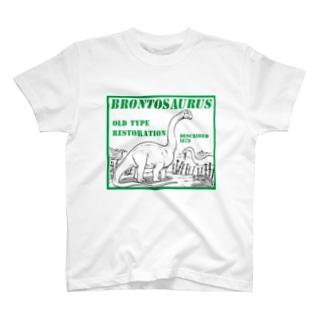 ブロントサウルス T-shirts